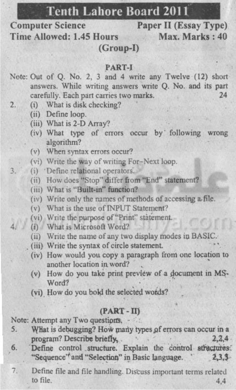 argument essay about computer science  kie ho essay argument essay about computer science