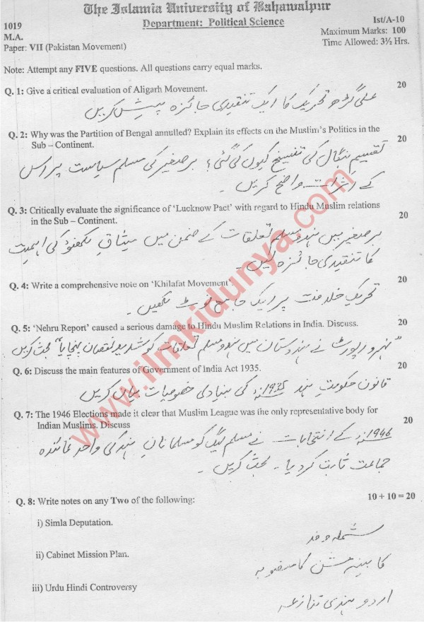 Past Paper 2010 Ma Political Science Of Islamia University