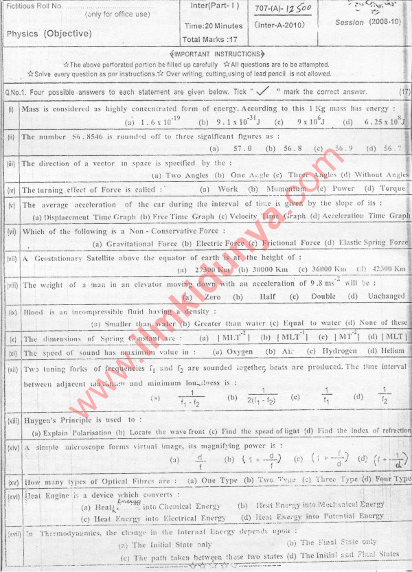 intermediate 1 past papers physics Sqa past papers intermediate 1 physics 2013 summary : specimen question papers are available for national 5 higher and advanced higher qualifications exemplar.