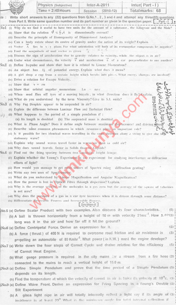 intermediate 1 past papers physics Past papers and marking instructions past papers for physics intermediate 1: all question papers pdf (23mb) marking.