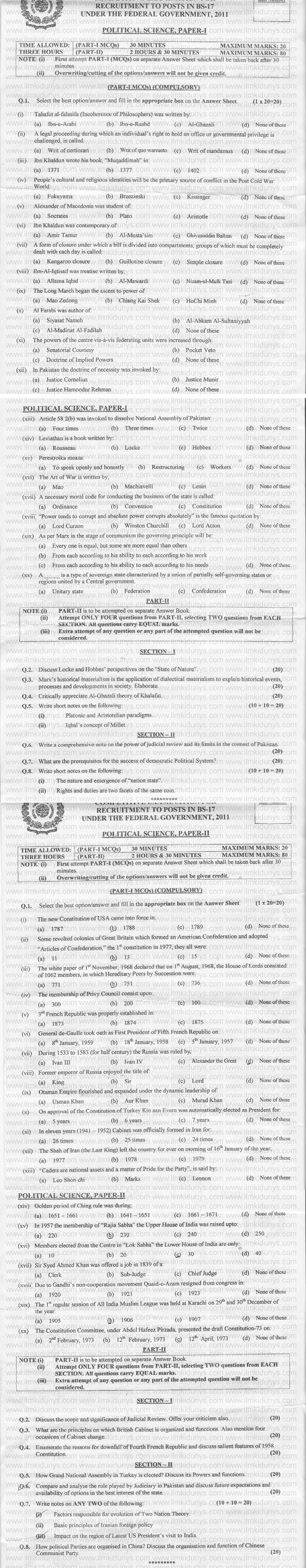css political science past papers 2011 Political science paper 2011 css 2011 papers  with regards to the judiciary  question, i just mentioned how in the past, the supreme court.