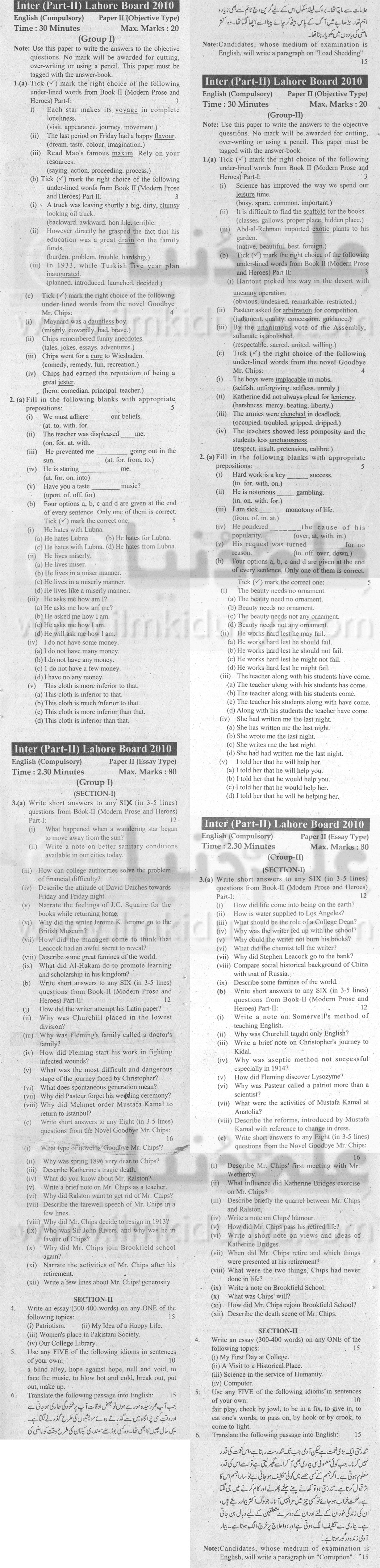css english essay solved papers The css point, shikarpur, pakistan css solved papers guide 2018 edition by dogar brothers guide details: css book for essay & english (precis & composition.