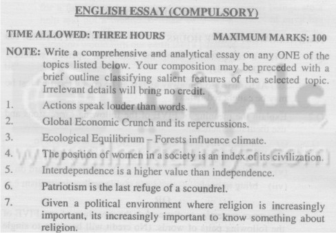 Pms Past Paper English Essay Compulsory