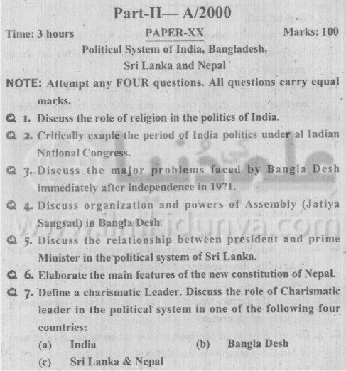 political system of india essay Indian political system india is a sovereign, secular, democratic republic with a parliamentary form of government the constitution was adopted by the constituent assembly on 26th november 1949 and came into force on 26th november 1950.