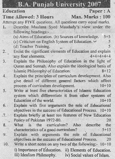 old question papers of punjab university