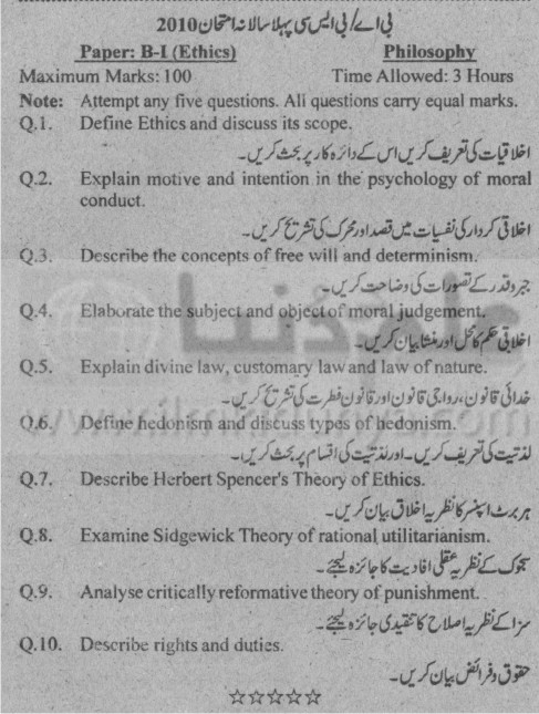 ba bsc st philosophy elective paper b i sargodha university