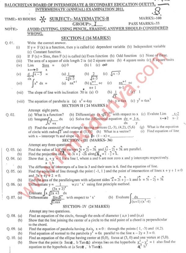 Fsc Part 2 Math Book