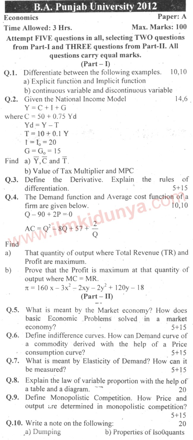 model papers of economics intermediate This section provides the lecture notes for intermediate macroeconomics model introduction and the.