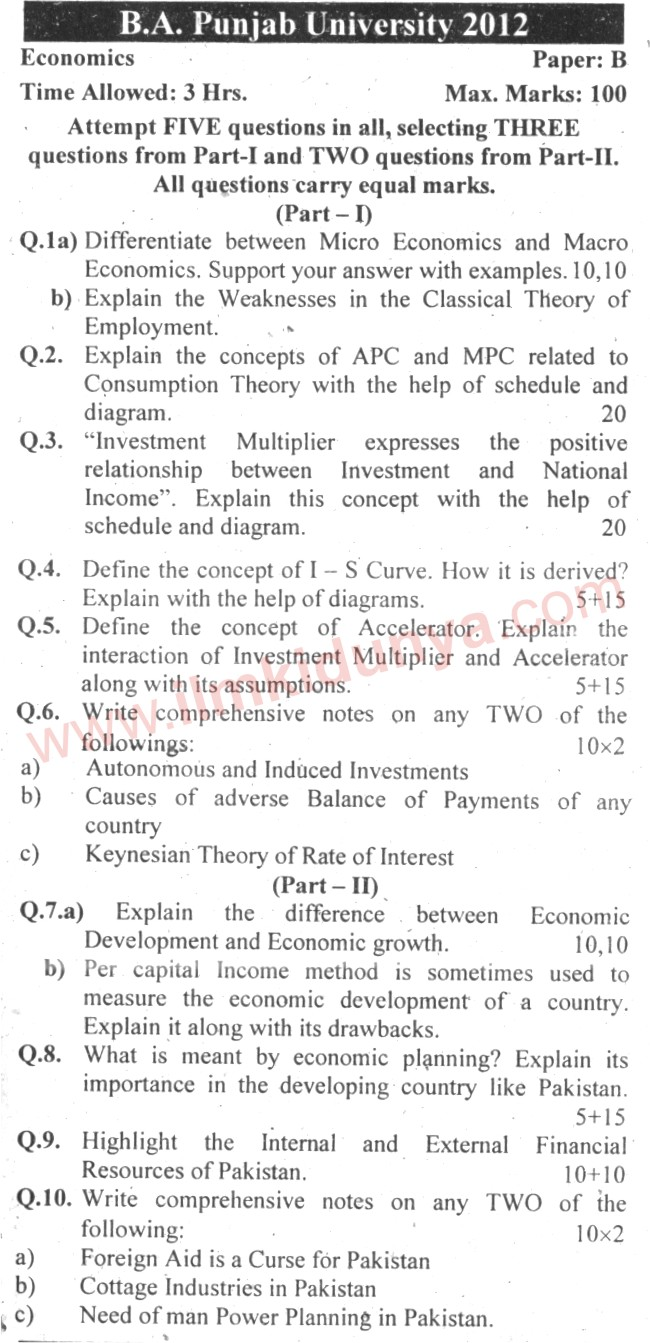ba economics guess papers 2014 Now you can download the question papers of baba faraid university of medical science read more sep 2nd, 2018  me managerial economics (mba 1st sem) 679.