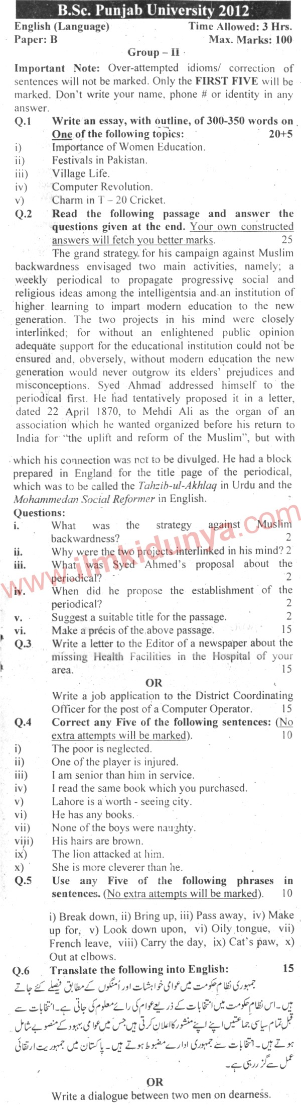 group 2 paper Appsc group 2 previous model question papers 2018 pdf free download pscapgovin appsc group 2 model question paper with answers solved previous question papers 2018 download available here.