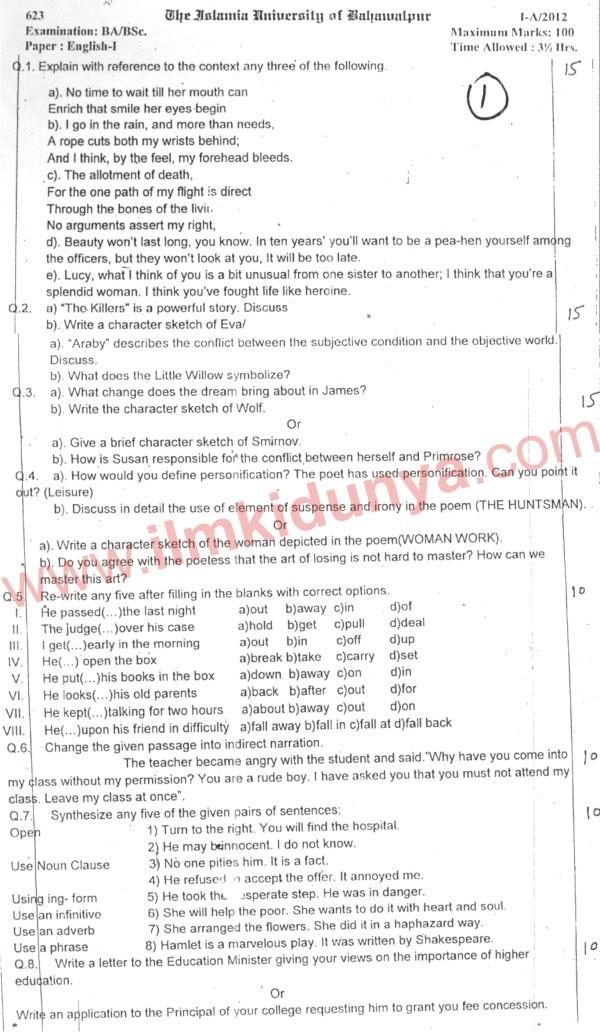 Islamia University Bahawalpur English BA BSc Part 1 Past