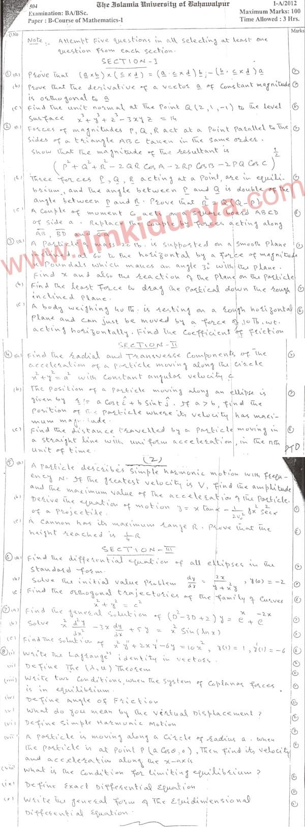 Islamia University Bahawalpur Math BA BSc Part 1 Past Paper 2012