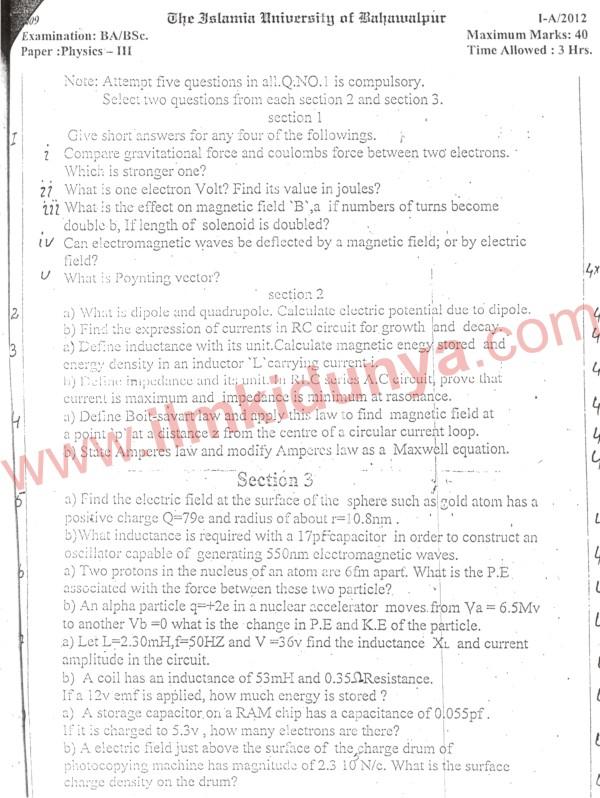Islamia University Bahawalpur Physics BA BSc Part 2 Past