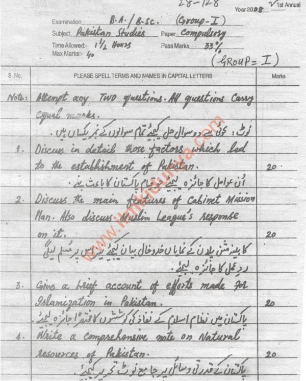 ba essays pakistan An a+ in a ba writing and communication course, an 85th percentile ranking in   in the css english essay he was awarded 12 marks out of 100 and failed   who found writing a coherent paragraph difficult, cleared the essay  all facets  of the challenge surrounding the afghan refugees in pakistan.