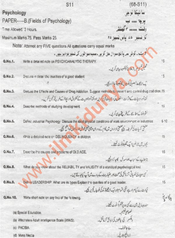 intermediate 2 psychology past papers Past papers and marking instructions  2015, intermediate 2, question paper,  pdf (20mb)  2015, intermediate 2, qp marking instruction, pdf (283kb.