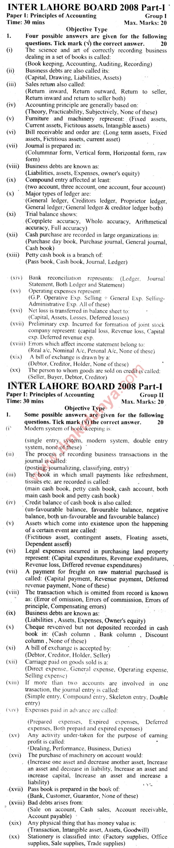 Accounting papers 2008