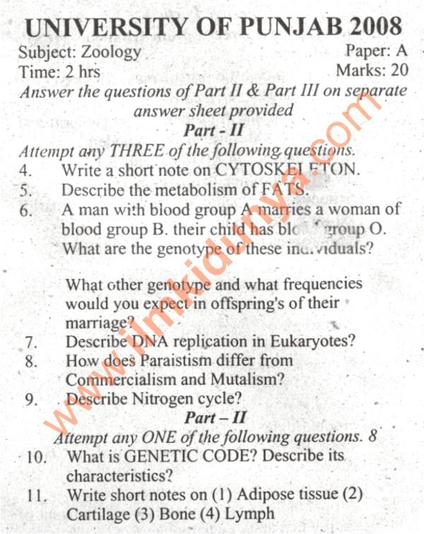 punjab university question papers