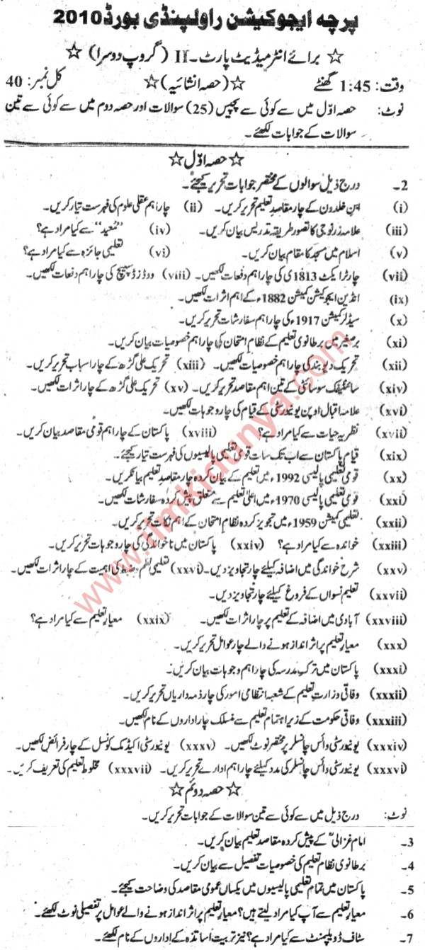 intermediate past papers rawalpindi November 13, 2017 at 9:06 pm click here click here click here click here click here if you need high-quality papers done quickly and with zero traces of.