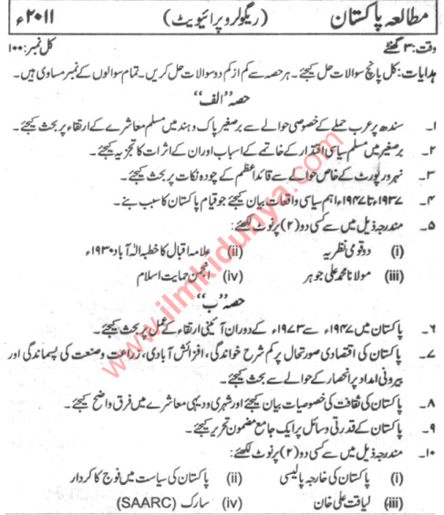 Past Papers 2011 University Of Karachi Ba Part 2 Pakistan