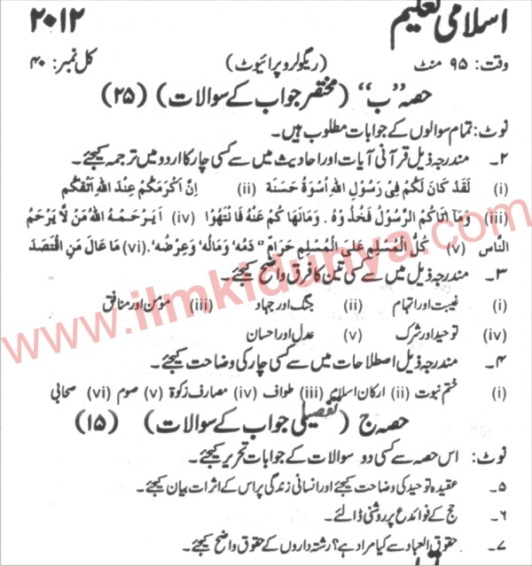 essay on karachi city in urdu This article contains urdu text the provincial capital of sindh is pakistan's largest city and financial hub, karachi sindh has pakistan's second largest economy with karachi being its capital that hosts the headquarters of several multinational banks sindh is home to a large portion of pakistan's industrial sector and contains two of.