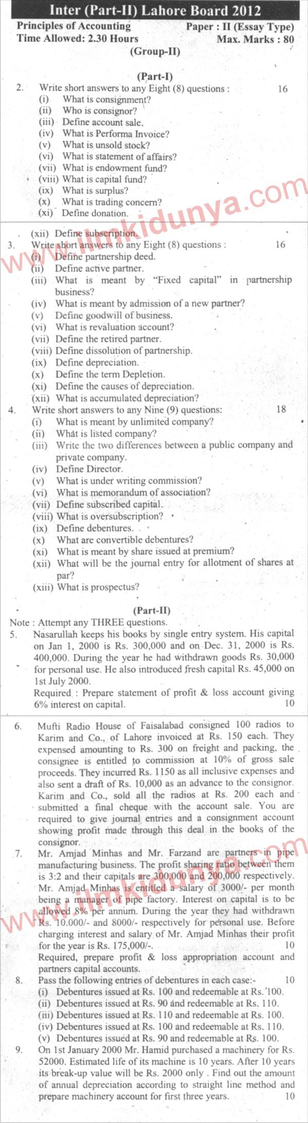 Accounting theory essay