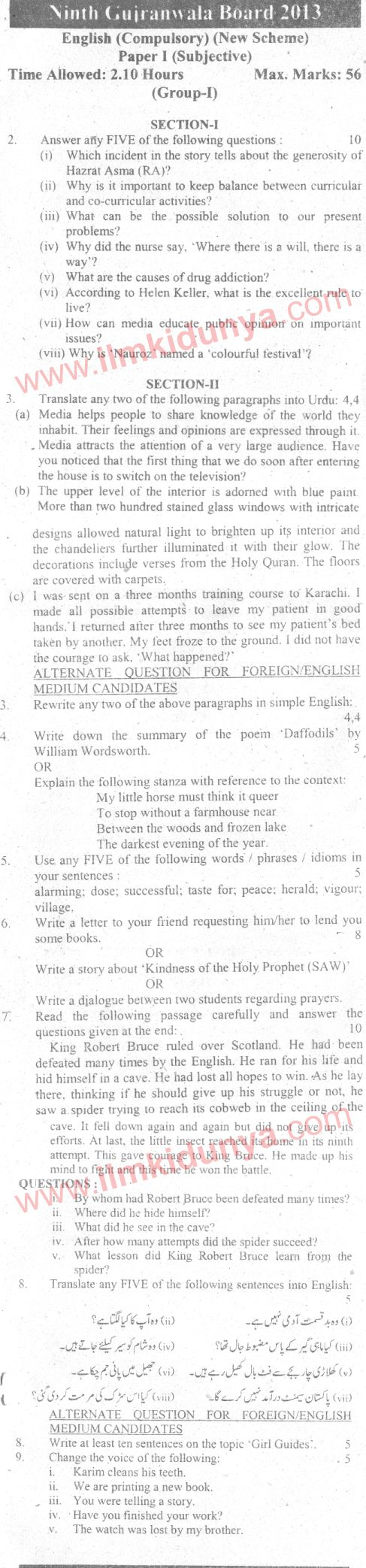 simple essay topics english proper format for college essays essay  structure format extended proper format for
