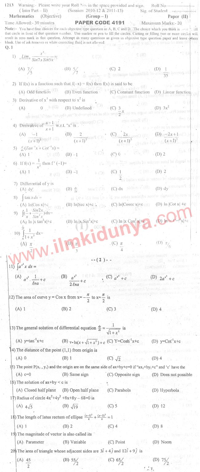 intermediate past papers sargodha board The students can find guess papers, notes, and past papers available online free   you can also read 2016 guess papers for intermediate 1st year, and 2nd year   pleas ma arabic part1 sargodha university ka guess send kar dain plzplzplz.