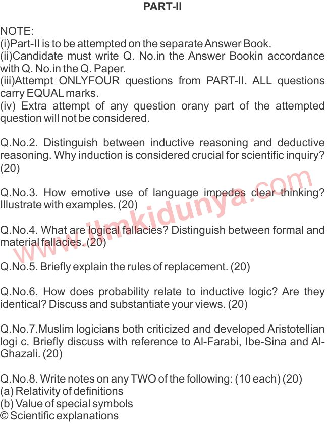 css past papers of english essay 2013