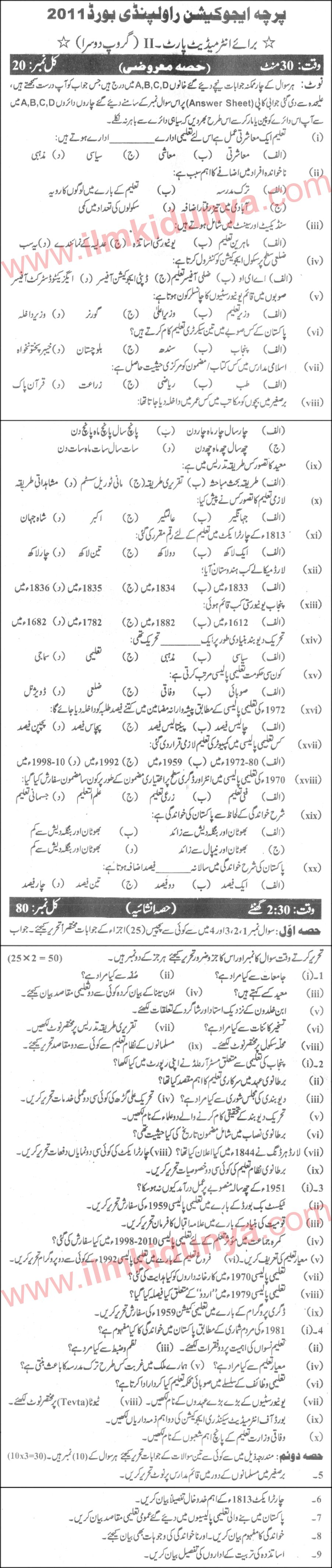 rwp board old papers of intermediate English guess paper 2018 in this tutorial - you will get most important 1st year english guesses complete note: these are only g english guess paper 2018 - english 1st year 2018 - english guess paper 2018 1st year code complex fetderal board or pindi board.