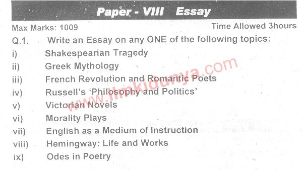 Thesis Statement For Comparison Essay  Thesis Examples For Essays also High School Essay Examples Punjab University English Ma Part  Past Paper  Essay English Literature Essay Structure