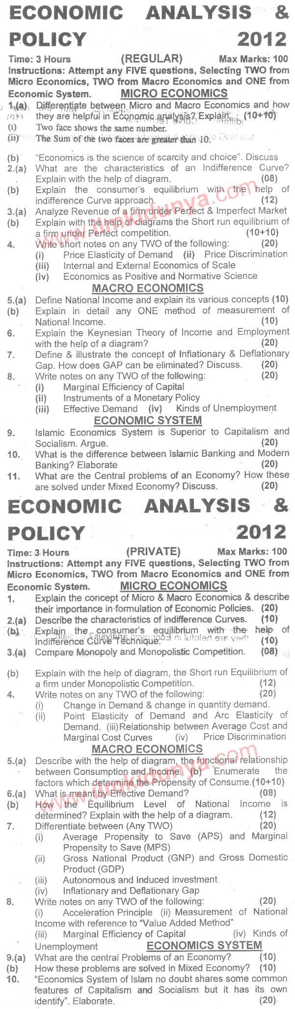 Karachi University Economic Analysis and Policy BCom Part 1 Past