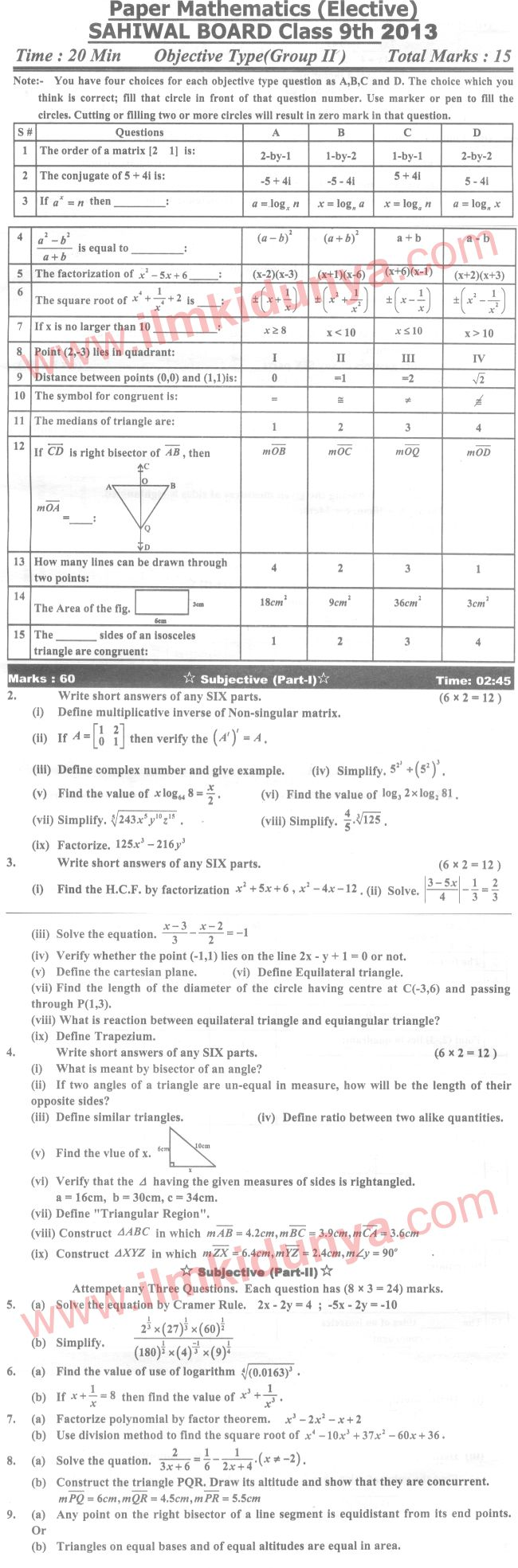 intermediate 2 mathematics past papers Sqa past papers in intermediate 2 mathematics 2001 2003 units 1 2 3 online books database doc id 0a6730 online books database sqa past papers in intermediate 2.