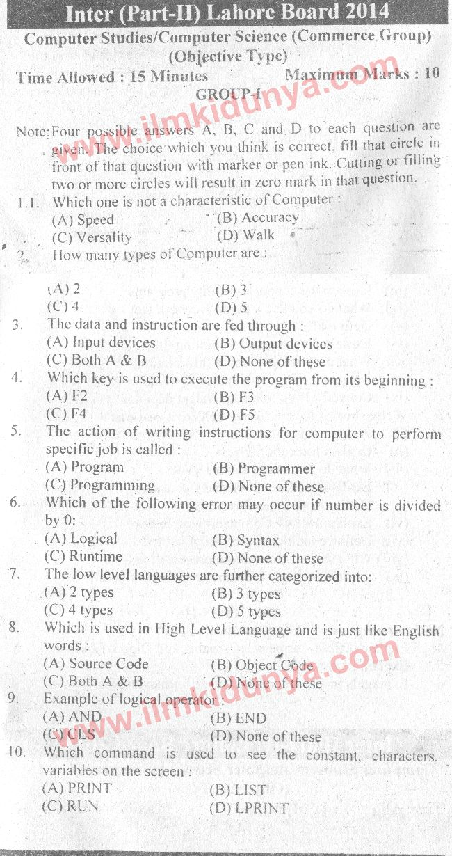 Past Papers 2014 Lahore Board ICom Part 2 Computer Studies