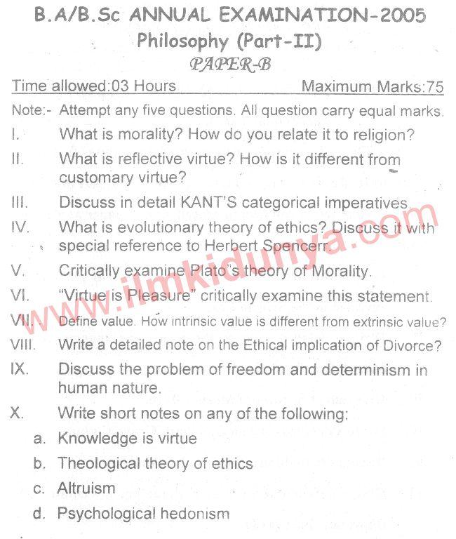 past papers peshawar university ba part philosophy paper b
