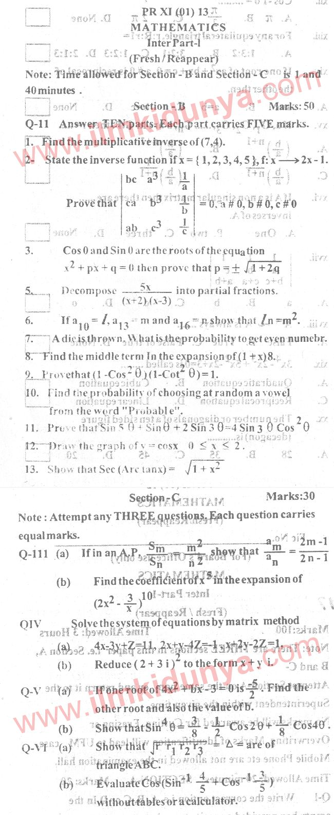Past Papers 2013 Kohat Board Inter Part 1 Mathematics Section B