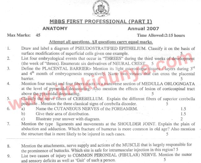 UHS Past Papers MBBS Part 1 Anatomy 2007
