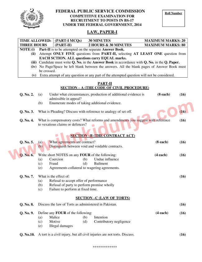 Css past papers 2014 law paper 1 platinumwayz