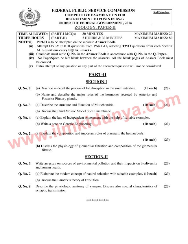 CSS Past Papers 2014 Zoology Paper 2
