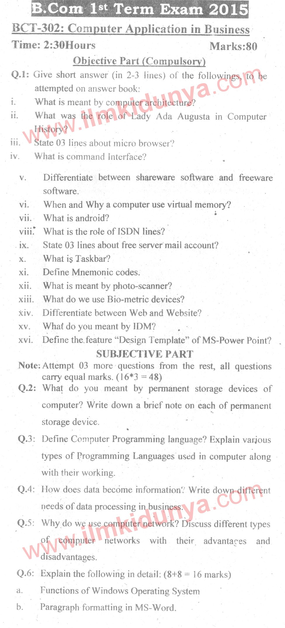 Computer term papers