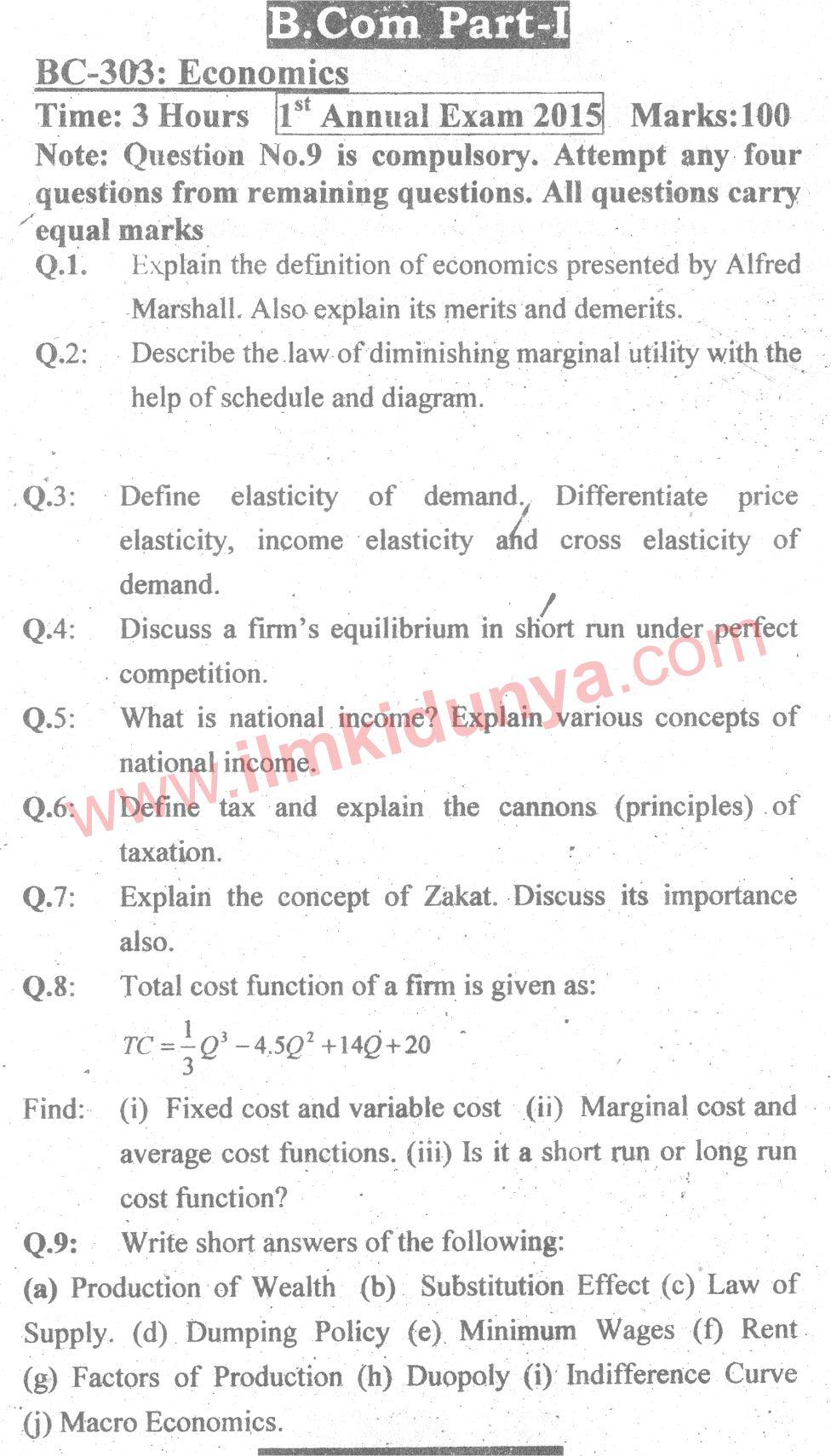 Past Paper Sargodha University 2015 BCom Part 1 Economics