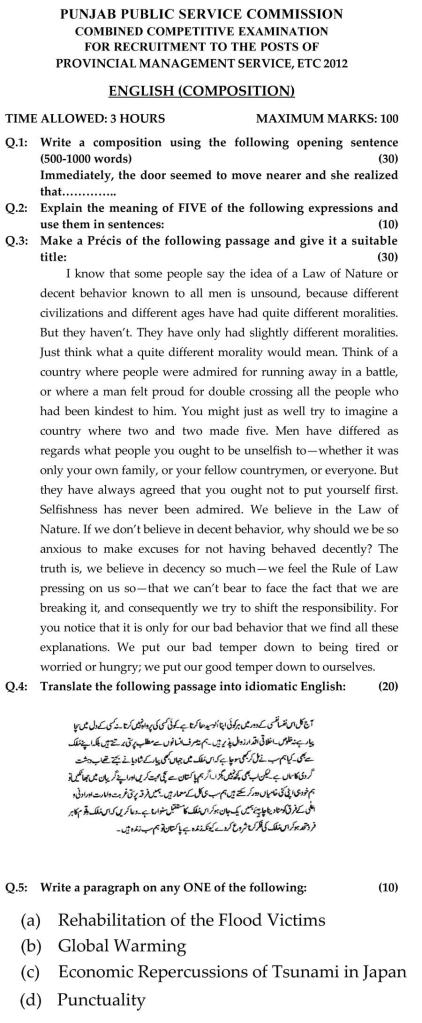 css past papers of english essay