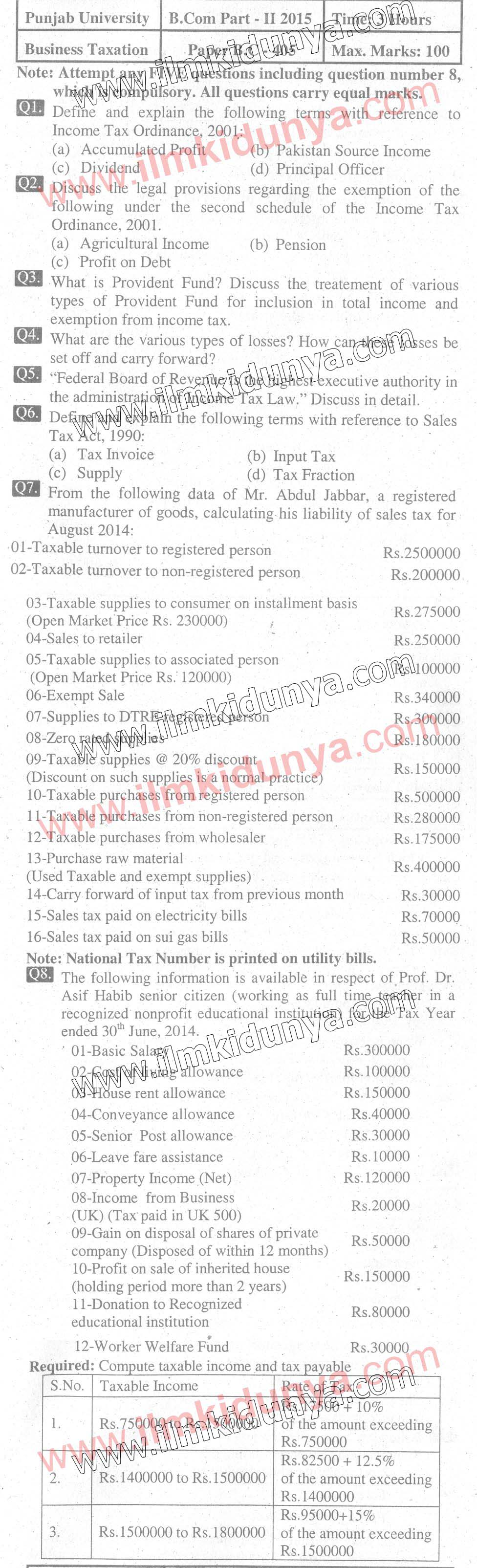 business law past paper 2013 punjab university 2013 bcom part 2 business law punjab university lahore past papers of all previous years are uploaded here students can download pu lahore bcom part 2 past papers online here.