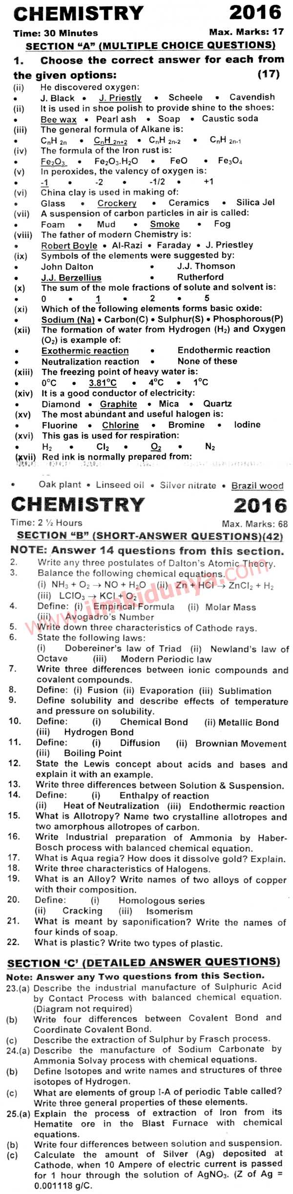 Past Papers 2016 Karachi Board 9th Class Chemistry English