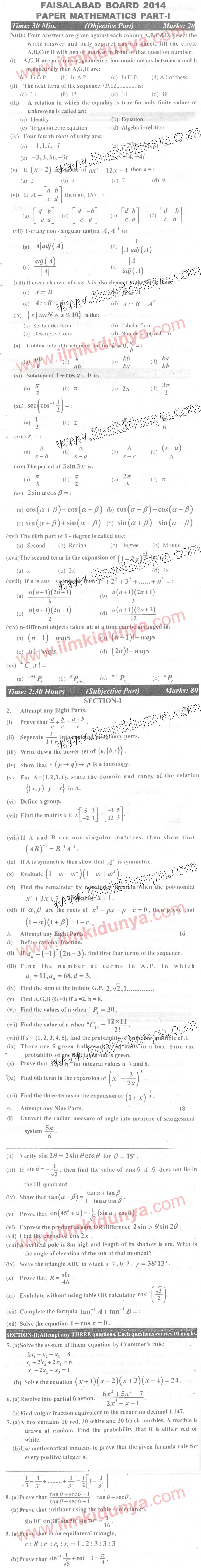 intermediate 2 mathematics past papers Nb - all examination papers are in pdf format to access these papers, it is required that a pdf viewer is available on your device.