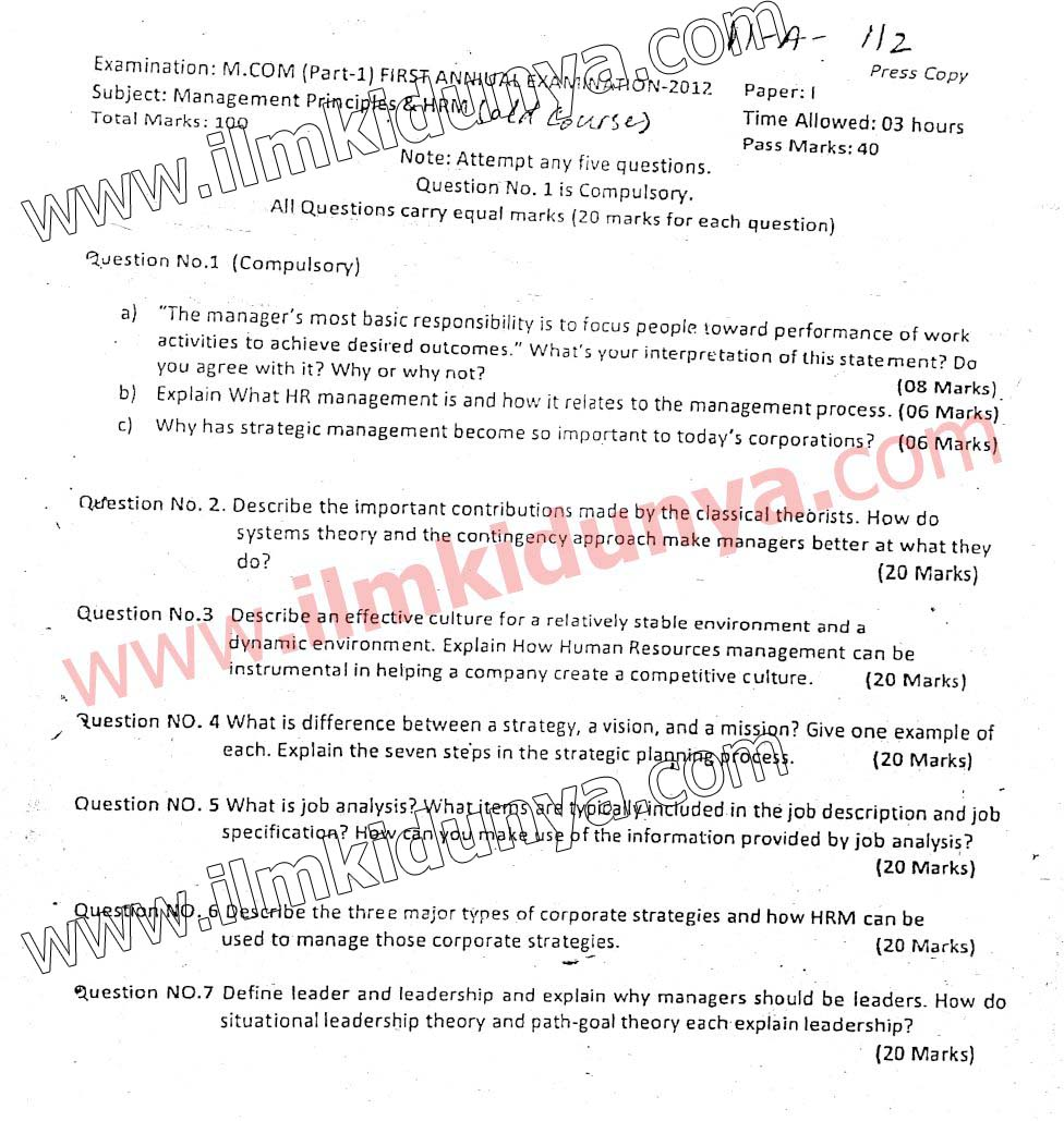 Past Papers 2012 BZU MCom Part 1 Human Resource Management