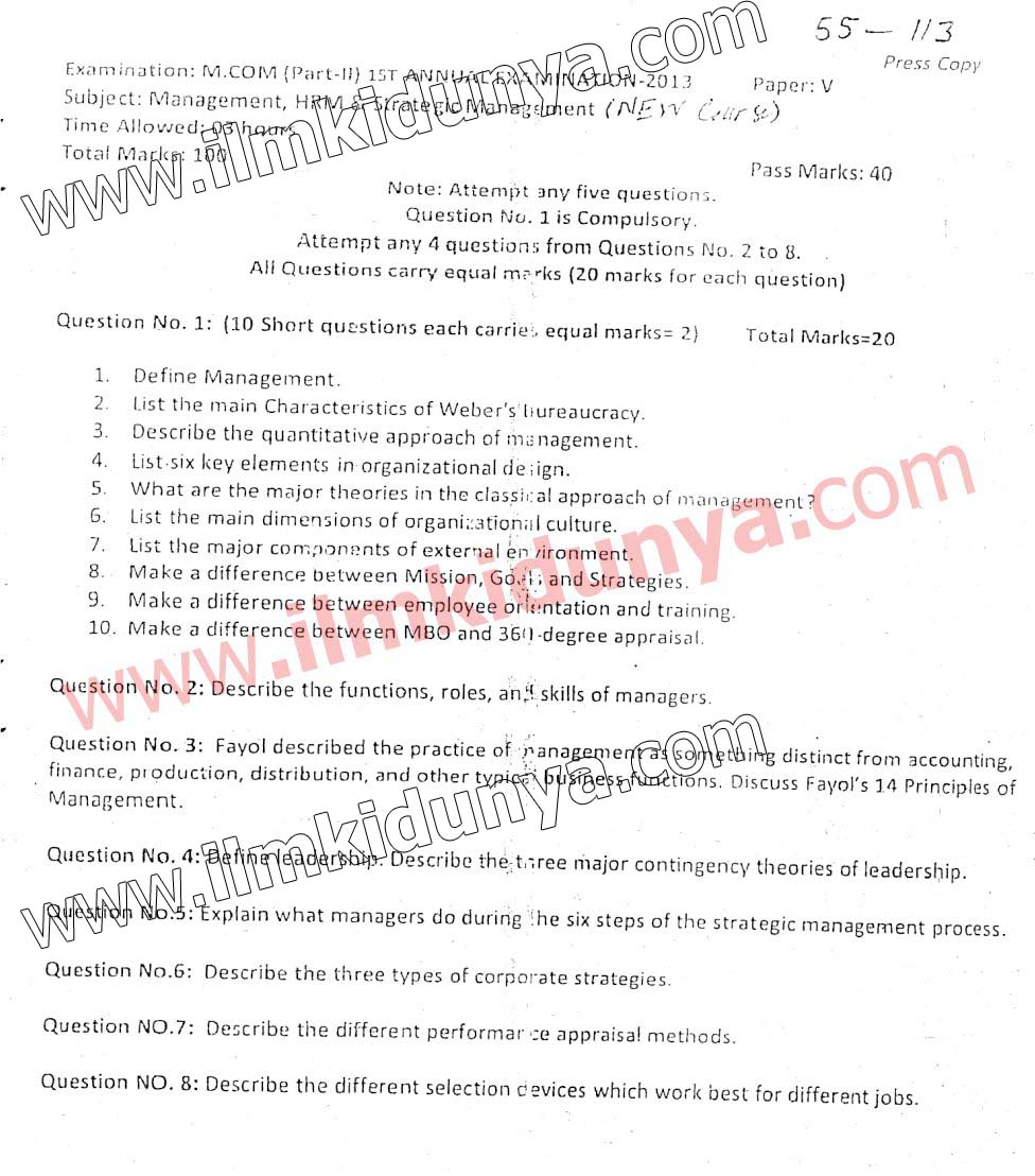 Past Papers 2013 BZU MCom Part 1 Human Resource Management