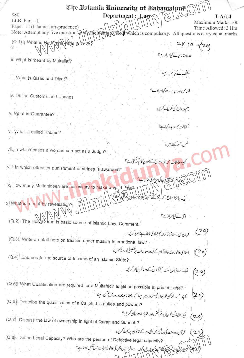 International essay competition 2012 december