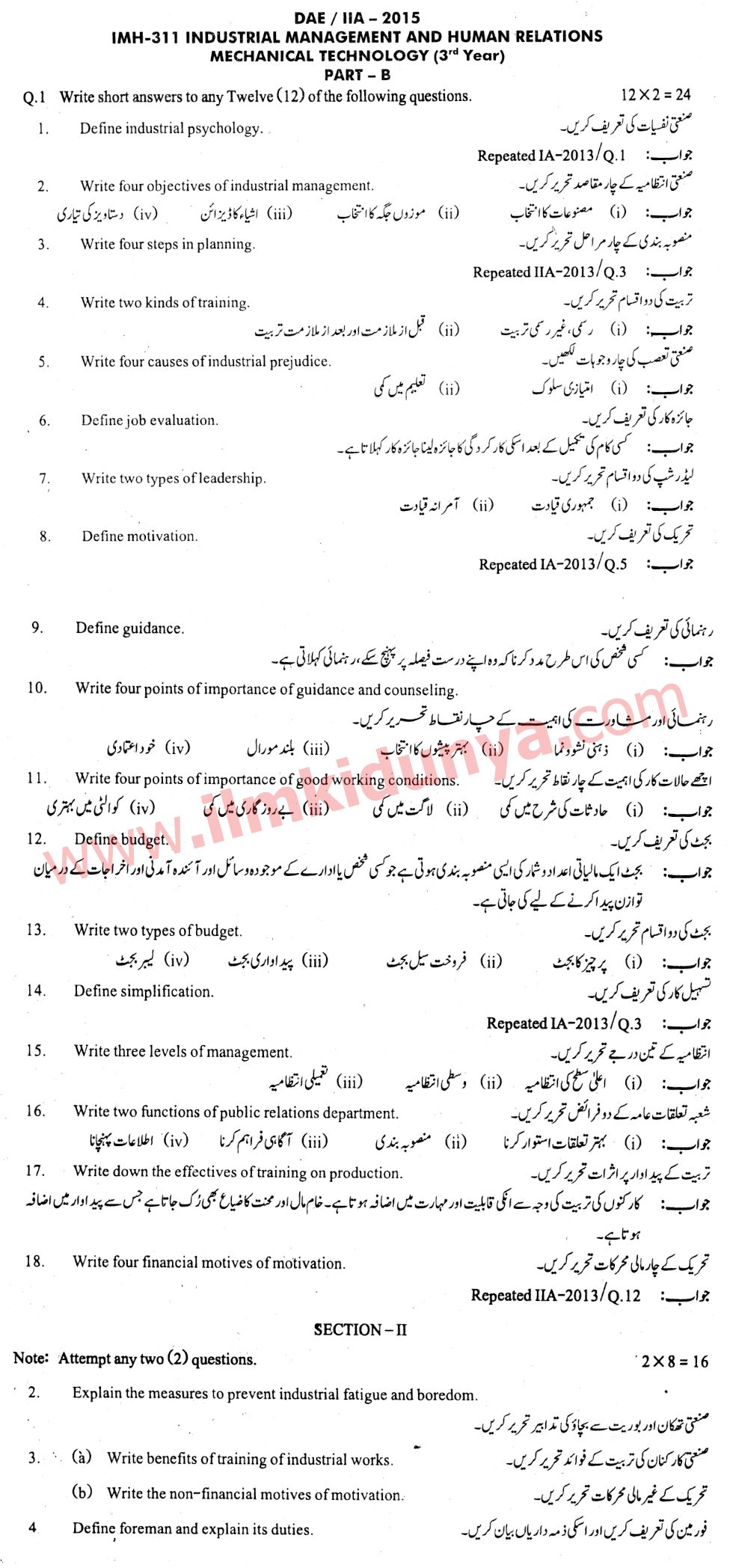 Head of department teacher cover letter photo 8