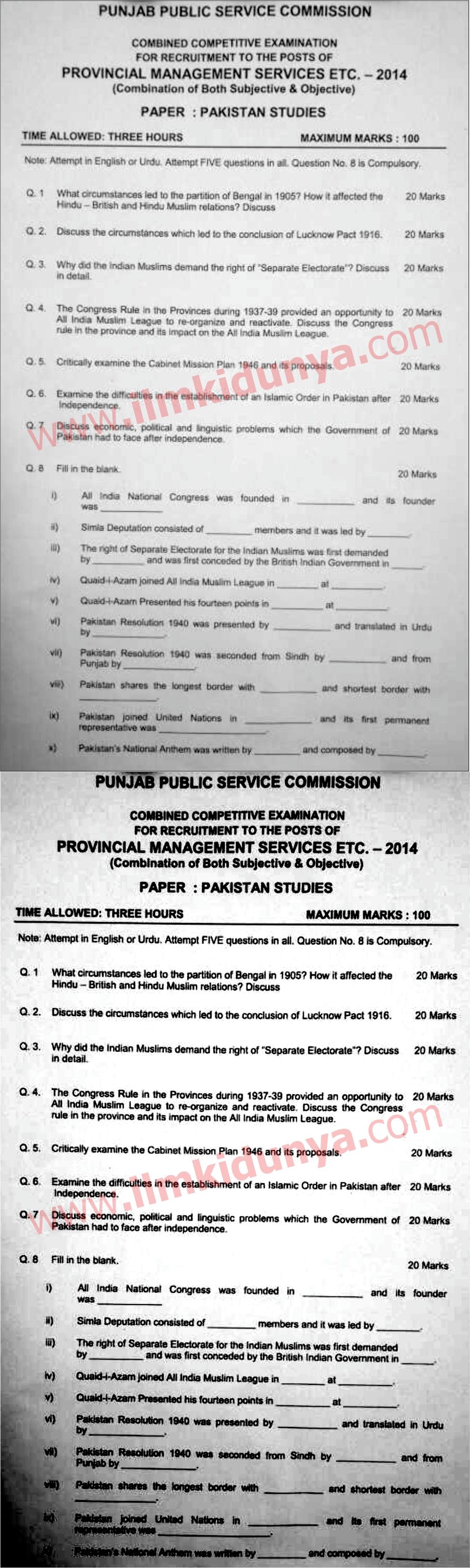 Pms Past Paper 2014 Pakistan Studies