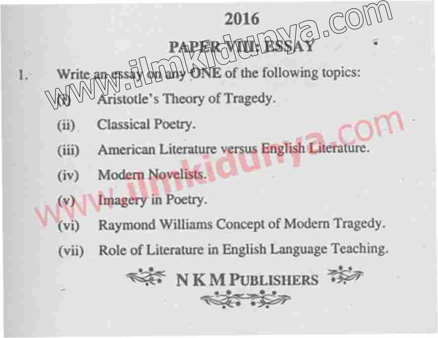Past Papers  Punjab University Ma Part  English Essay